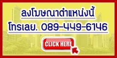 Thaisecuritycenter.com - รวมบริษัทรปภ. ทั่วเมืองไทย