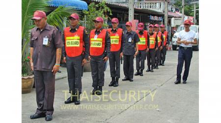 บริษัท ยู เอ็น การ์ด เซอร์วิส จำกัด (UN Guard Service)
