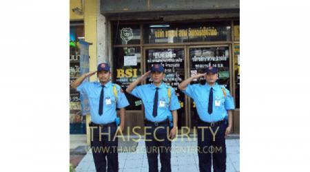 บริษัท บาลานซ์ สยาม อินเตอร์กรุ๊ป จำกัด (Security Balance Siam Intergroup)