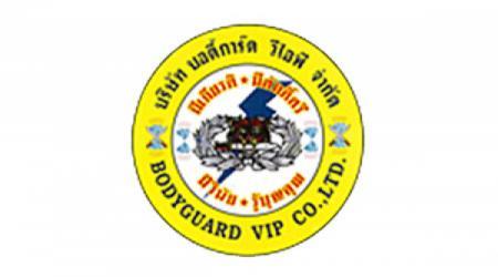 บริษัท บอดี้การ์ด วีไอพี จำกัด (Bodyguard VIP)