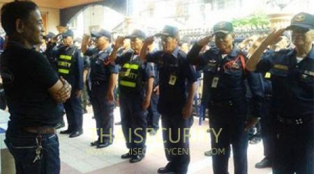 บริษัท เอมสรรค์ เซอร์วิส จำกัด (Emsan Service Guard)