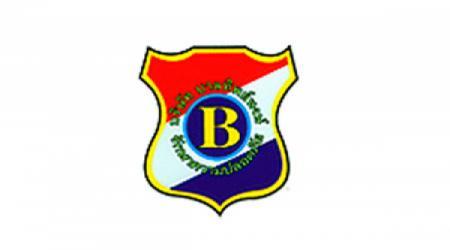 บ.รักษาความปลอดภัย บาลทิพย์หงษ์ จำกัด (Baltiphong Security Guard)