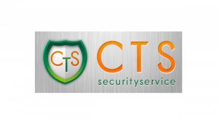 บริษัท ซี ที เอส ซีเคียวริตี้ เซอร์วิส จำกัด (C.T.S. Security Service)