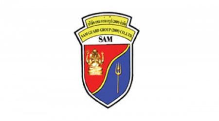 บริษัท แซม การ์ด กรุ๊ป จำกัด (Sam Guard Group)