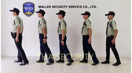 บริษัท วอลเลอร์ ซีเคียวริตี้ เซอร์วิส จำกัด (Waller Security Service)