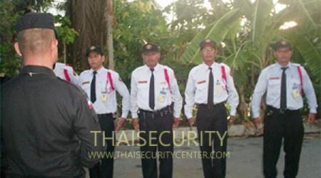 บริษัท รักษาความปลอดภัย วีซี จำกัด (VC Security)