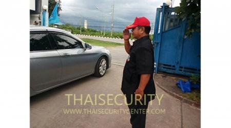 บริษัท รักษาความปลอดภัย การ์เดียน การ์ด จำกัด