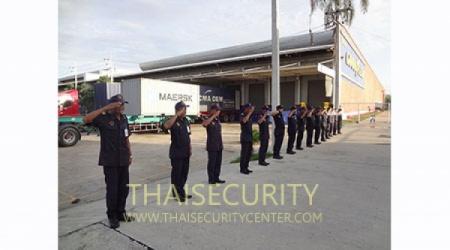 บริษัทรักษาความปลอดภัย อาริยา กรุ๊ป จำกัด (Ariya Group)