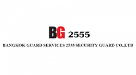 บริษัท รักษาความปลอดภัย บางกอก การ์ด เซอร์วิสเซส 2555 จำกัด
