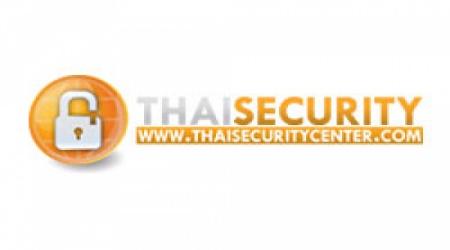 บริษัทรักษาความปลอดภัย วุทธิธนชัย จำกัด (Wuthithanachai Security)