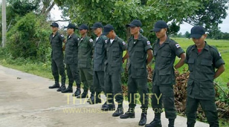 บริษัท รักษาความปลอดภัยบุรกรณ์ การ์ด จำกัด (Booragorn guard)