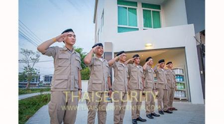 บริษัท รักษาความปลอดภัย พีเจ อินเตอร์การ์ด (PJ Inter Guard)