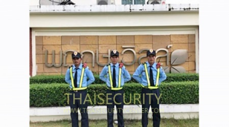 บริษัท รักษาความปลอดภัย เดอะซัน จำกัด (THE SUN SECURITY GUARD)
