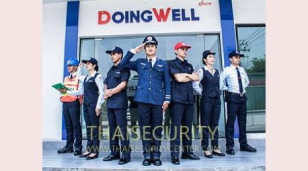 บริษัท รักษาความปลอดภัย ดูอิ้งเวล แอนด์ ฟาซิลิตี้ เชอร์วิสเซส จำกัด (DOING WELL SECURITY)