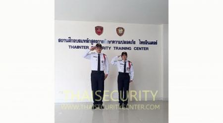 บริษัท รักษาความปลอดภัย ไทยอินเตอร์ จำกัด (Thaiinterguard)