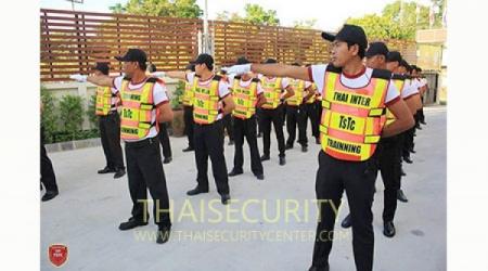 บริษัทรักษาความปลอดภัย ไทยอินเตอร์ จำกัด (Thaiinterguard)