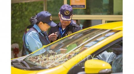 บริษัทรักษาความปลอดภัย เอ็น.พี.จำกัด (N.P. Security Guard)
