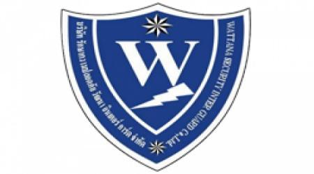 บริษัทรักษาความปลอดภัย วัฒนา อินเตอร์ การ์ด จำกัด (WATTANA SECURITY INTER GUARD)