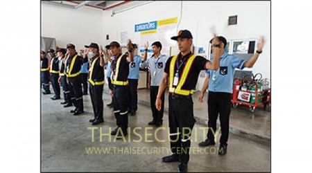 บริษัท รักษาความปลอดภัย ทีเอ็นจี โปรเฟสชั่นแนล กรุ๊ป (TNG Professional Group)