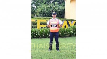 บ.รักษาความปลอดภัย เอส.พี. การ์ด แอนด์ เซอร์วิส จำกัด (SECURITY S.P. GUARD AND SERVICE)