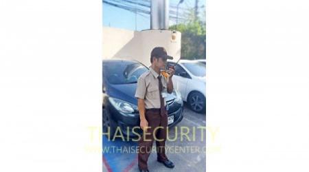 บริษัท รักษาความปลอดภัย เอส.ที.การ์ด (ประเทศไทย) จำกัด (S.T.Guard) - สำนักงานใหญ่