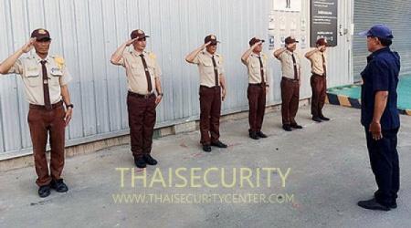 บริษัท รักษาความปลอดภัย เอส.ที.การ์ด (ประเทศไทย) จำกัด (S.T.Guard) - สาขาชลบุรี