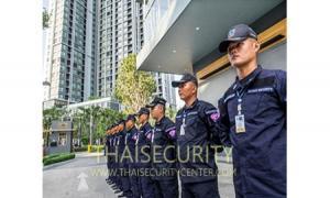 3 ทักษะที่พนักงานบริษัทรักษาความปลอดภัย ควรมี