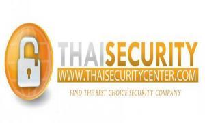 thaisecuritycenter.com ให้บริการด้านไหนบ้าง?